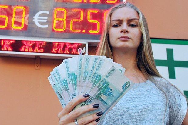 Долар нокаутував рубль на тлі подій в Азовському морі
