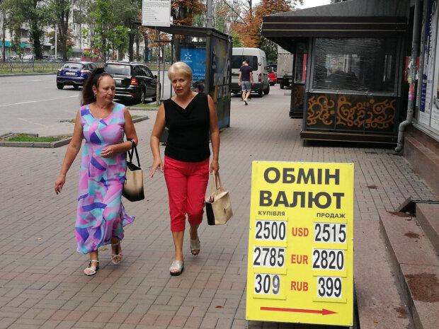 Курс валют на завтра змусить українців стрибати від щастя: гривня показала клас