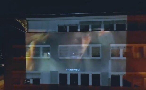 """""""Зоряні війни"""" з проектора, скріншот: YouTube"""