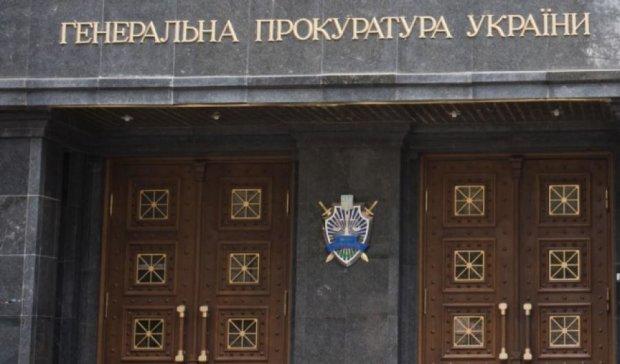 Генпрокуратура оголосила підозру чиновнику Центру оцінювання якості освіти