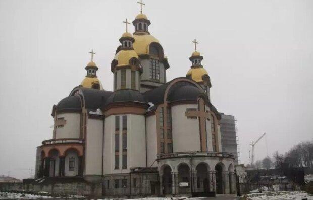 собор, фото ілюстративне: pro.te.ua