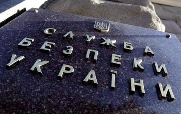 В СБУ рассказали про обыск в министерстве Авакова