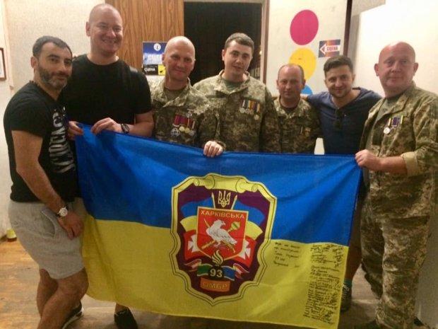 Квартал 95 на Донбасі