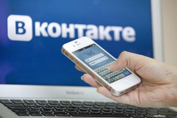 ВКонтакте відреагувала на ініціативу Шкіряка