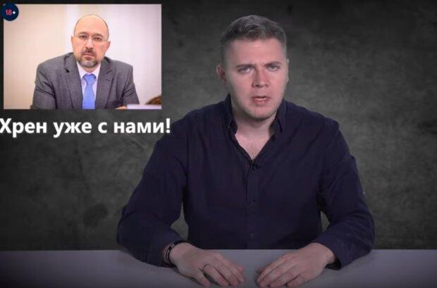 """Ігор Лесев в програмі """"Не добрий вечір"""", скрін"""
