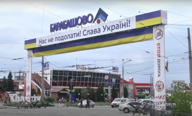 """""""Барабашово"""", скриншот из видео"""