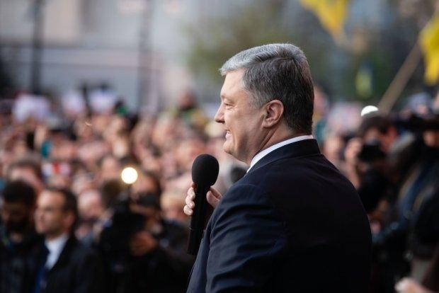 Порошенко убрали из Харькова