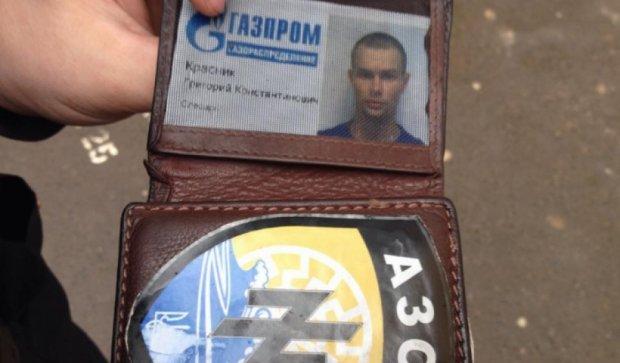 """Працівника """"Газпрому"""" заарештували за симпатію до """"бандерівців"""""""