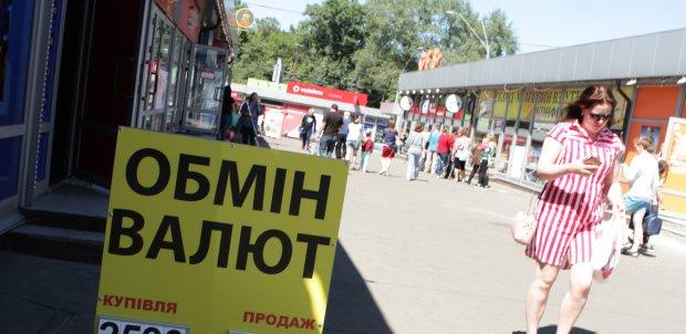 Курс доллара на 12 июля посадит украинцев на гречку