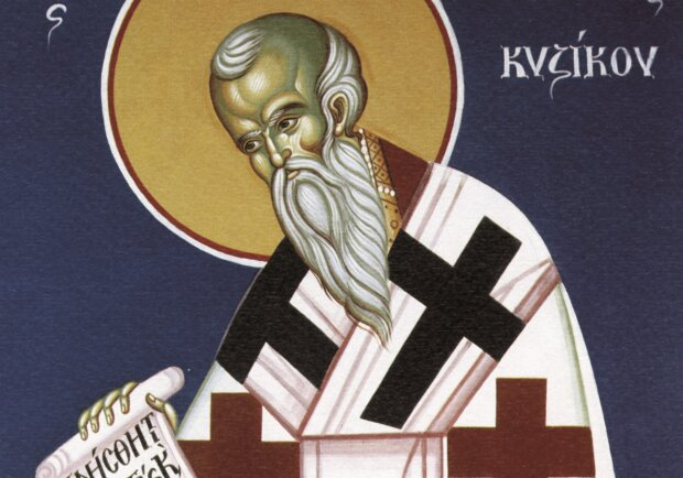 Свята 21 січня, фото: Православный календарь