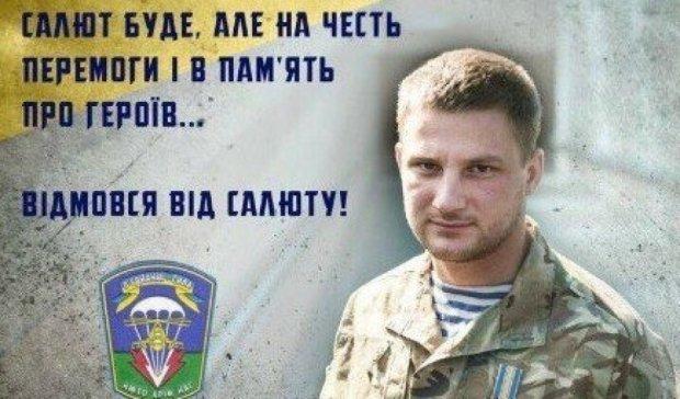 """Ультрас """"Динамо"""" выступили за отказ от пиротехники в праздники"""