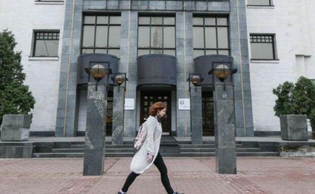 Высший антикоррупционный суд Украины, фото: Unian