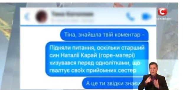 Волонтери заявляють про зґвалтування дітей у прийомній сім'ї в Ужгороді. Соцслужби заперечують інформацію (ВІДЕО), фото-1