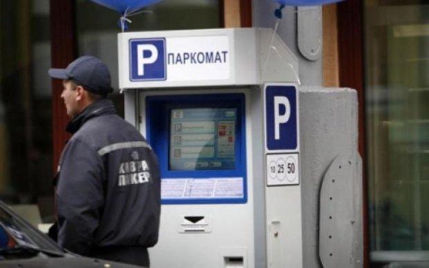 В Киеве появились честные парковки