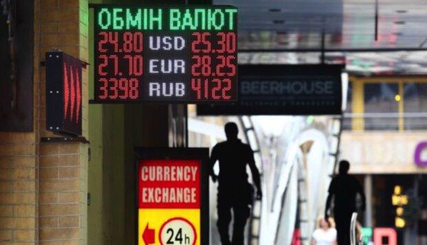 Курс долара на 29 серпня влаштує українцям перевірку на міцність