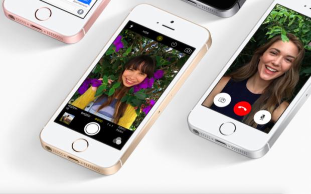 Хакери оголосили війну власникам iPhone