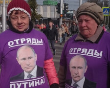 Пенсионерки, фото - OLEJNIKOVA.