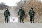 розведення сил на Донбасі, фото: штаб ООС