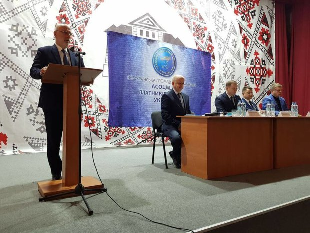 Конференция ТВ ВОО АППУ