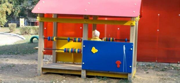 Детский сад, фото: скриншот из видео