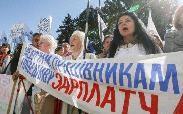 Українським бюджетникам підвищать зарплату, але це не точно