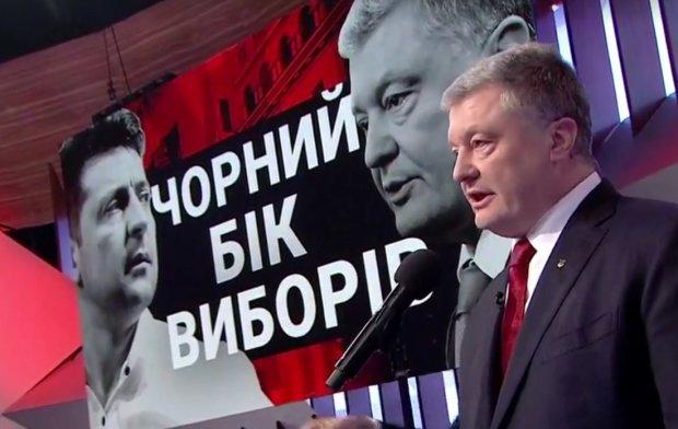 """Порошенко и Зеленский в эфире """"Право на власть"""""""