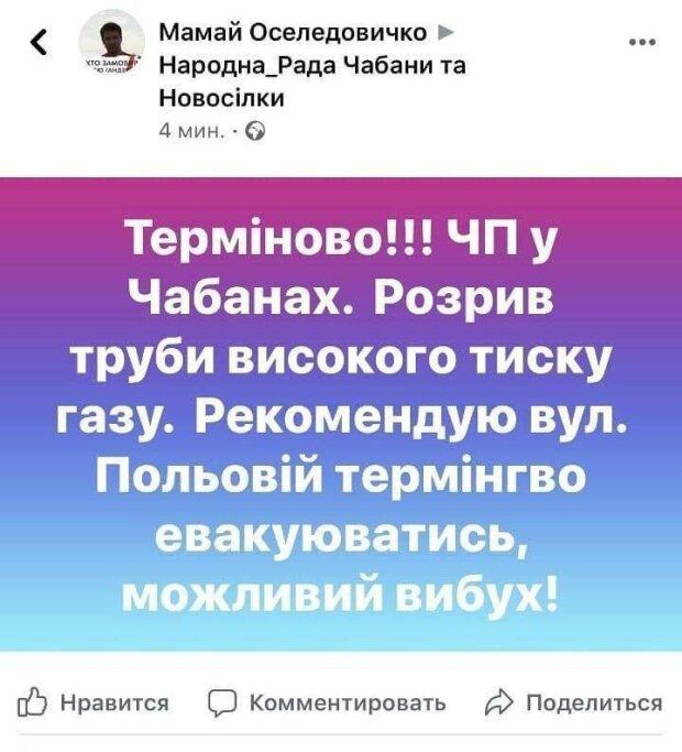 Публикация Мамая Оселедовичко, скриншот: Facebook