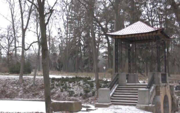 Погода в Україні, скріншот відео