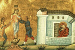 Праздники 18 февраля, фото: Православный календарь