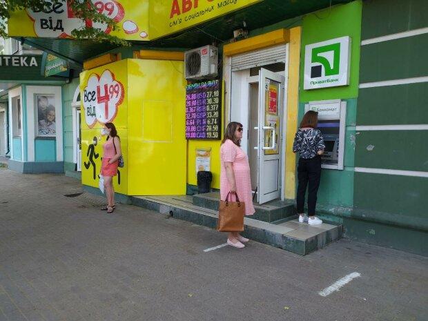 ПриватБанк, фото Знай.ua