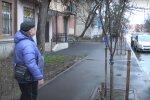 Погода, фото: youtube