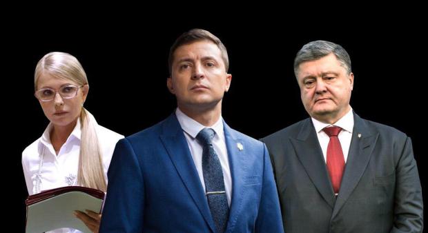 Експерти оцінили шанси Зеленського, Порошенка і Тимошенко: зріє несподівана ротація