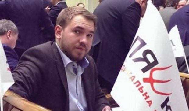 Депутат Радикальної партії Лозовий залишився недоторканим