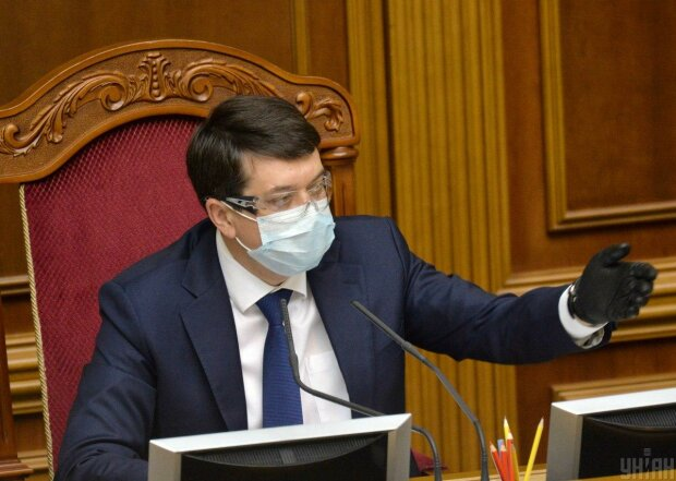Дмитрий Разумков,фото: vin.gov.ua