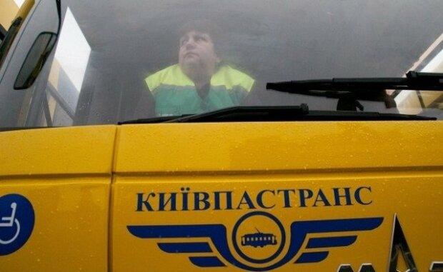 """""""Термінатор для бідних"""": кияни розбили в пух і прах новий талісман """"Київпастрансу"""", - як виглядає """"красунчик"""""""