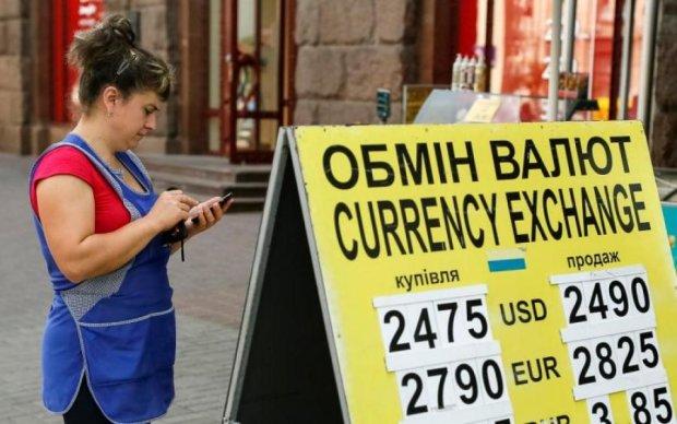 Курс валют на 30 серпня засмутить багатьох українців