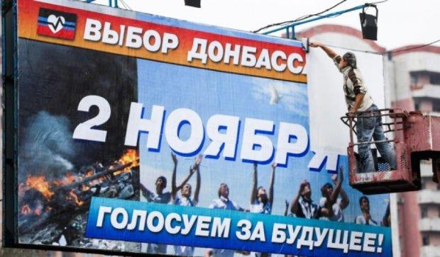 Порошенко одобрил отмену «выборов» в «ДНР» и «ЛНР»