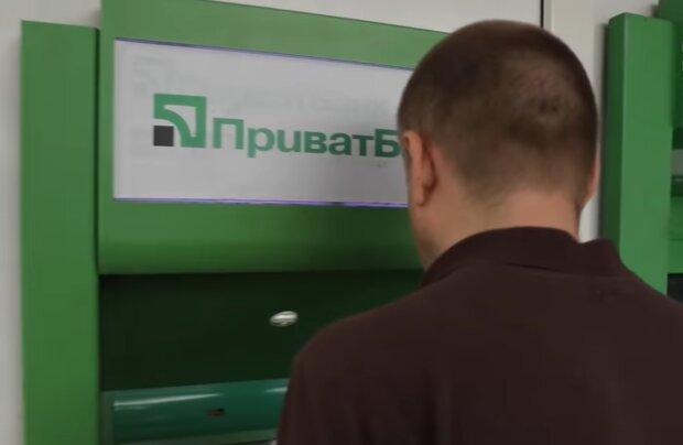 ПриватБанк, кадр из видео