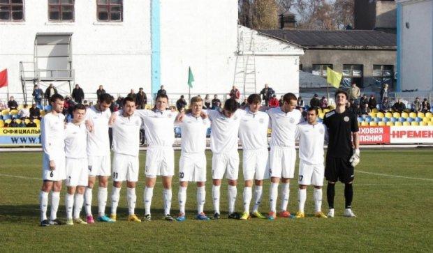 «Сталь» из Днепродзержинска будет играть в украинской премьер-лиге