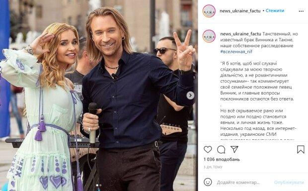 Олег Винник з дружиною, instagram.com/news_ukraine_factu