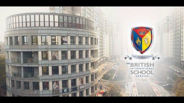 The British International School in Ukraine оказалась мыльным пузырем - СМИ