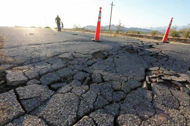 В Черновицкой области произошло землетрясение, иллюстративное фото с вілних источников