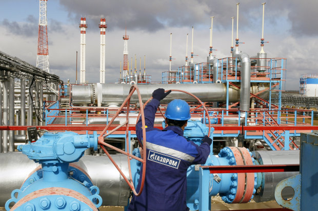 Газпром нашел лазейку через Украину: поставки прямиком в Европу