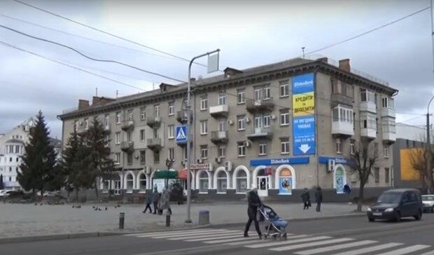 Белая Церковь, скриншот из видео