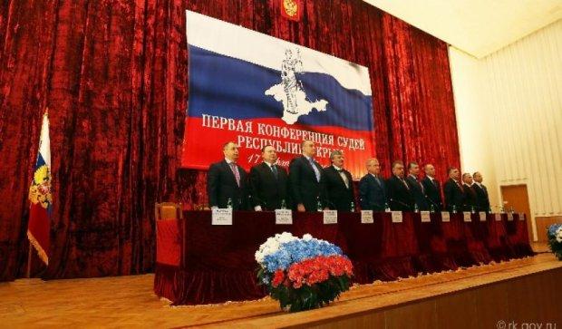 Наложен арест на имущество крымских судей-предателей
