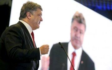 Встреча Порошенко и Трампа: названы темы переговоров