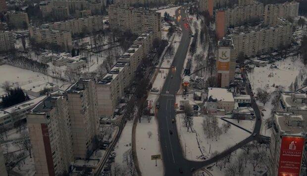 Харьков, изображение иллюстративное, кадр из видео: YouTube