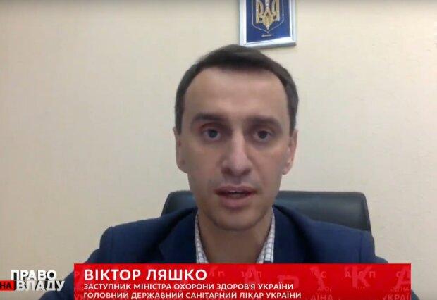 Тимошенко хотіла пом'якшити карантин - Ляшко поставив на місце політика в прямому ефірі