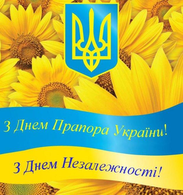 Украинские поздравительные открытки, день семьи картинках