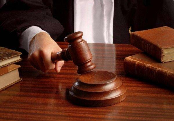 суд, фото Уніан